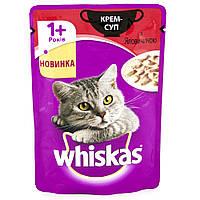 Whiskas Крем-Суп (пауч) Консервы для кошек с говядиной в соусе / 85 гр