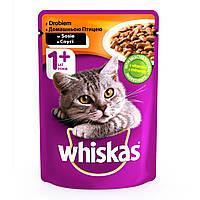 Whiskas 100 гр Консерви для кішок з домашньою птицею в соусі / 100 гр