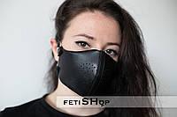 Женская маска для лица, многоразовая маска, кожаная защитная маска для лица, маска от пыли