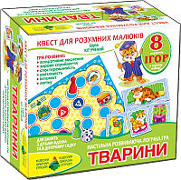 "Игра-квест  ""Транспорт"" 84450"