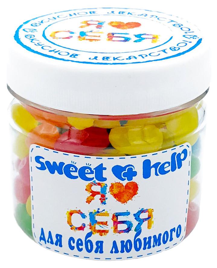 """Sweet help (вкусная помощь) """"Для себя любимого"""" 150мл"""