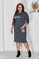 Красивое повседневное женское платье больших размеров 48-56 арт 158