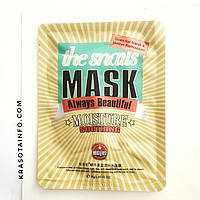 Маска тканевая с улиточной слизью Snails protein mask always beautiful, Bioaqua, 30 г
