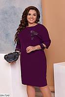 Стильное повседневное женское платье с камнями большие размеры 48-56 арт 140