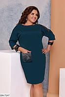 Красивое женское прямое платье по колено с камнями размеры 48-56 арт 149