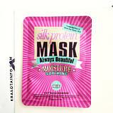 Акция! 2= 3 Набор маскок  тканевых, Mask always beautiful, Bioaqua, 30 г, 3 шт, фото 4