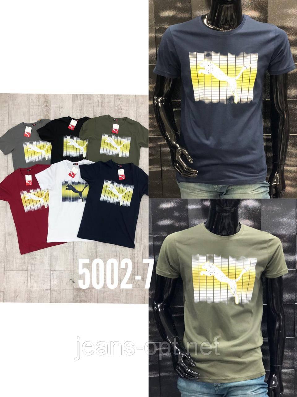 Чоловічі футболки брендові 5002-7