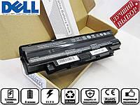 Батарея аккумулятор для ноутбука Dell Inspiron N5110