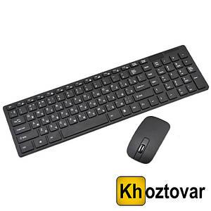 Бездротова клавіатура і миша Jiexin K-06