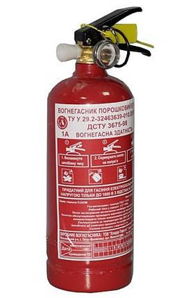 Огнетушитель автомобильный, фото 2