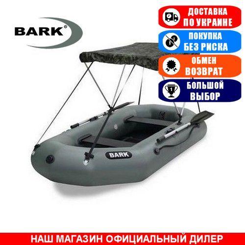 Тент для надувной гребной лодки Bark B-280. (Лодочный тент на лодку 2,80м);