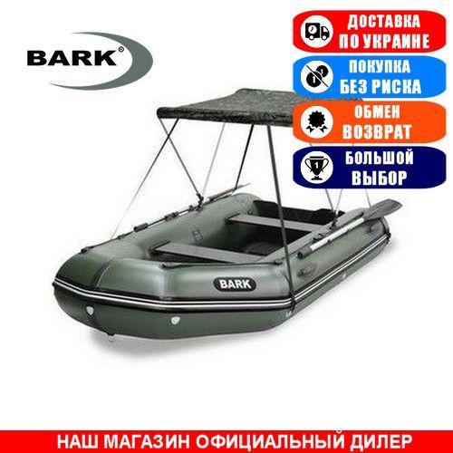 Тент для надувной моторной лодки Bark BN-360. (Лодочный тент на лодку 3,60м);
