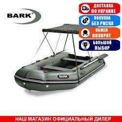 Тент для надувной моторной лодки Bark BT-450. (Лодочный тент на лодку 4,50м);