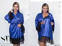 Женская шёлковая ночная рубашка и халатик с кружевом большие размеры