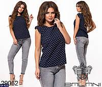"""Блуза жіноча з принтом-сердечка (M, S, XL) """"REMISE STORE"""" недорого від прямого постачальника"""