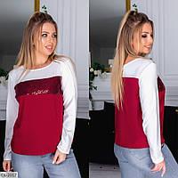 """Блуза жіноча стильна арт. v 306 (XL, XXL) """"REMISE STORE"""" недорого від прямого постачальника, фото 1"""