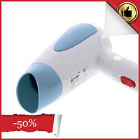 Фен для волос Gemei GM 1756, мощность 1200 W, 2 режима нагрева, складной, фен бытовой