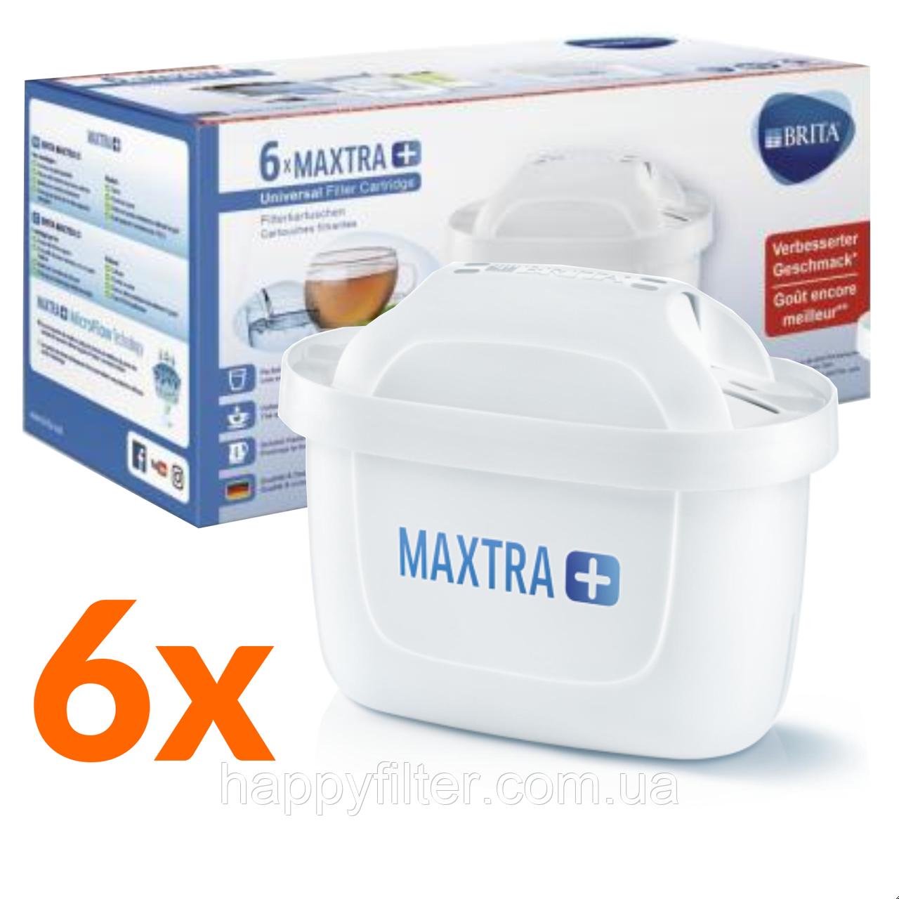 Набор картриджей Brita Maxtra Plus (P6)