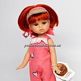 Кукла мини подружка Паола Рейна Мария Paola Reina 21см, фото 2