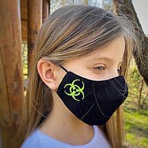 """Подростковая защитная маска для лица """"Quarantine"""" черно-зеленая, фото 3"""
