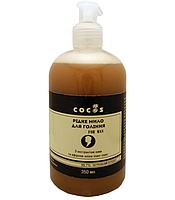 Мыло для бритья с экстрактом кофе и эфирным маслом Иланг — Иланг