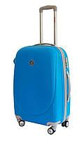 Чемодан Bonro Smile с двойными колесами (небольшой) голубой, фото 1