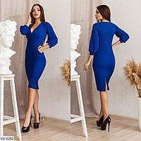 """Сукня жіноча Мод: 107 (42-44, 44-46) """"BELUZA"""" недорого від прямого постачальника, фото 1"""