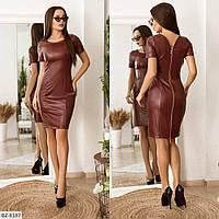 """Сукня жіноча мод:161 (42-44, 44-46) """"BELUZA"""" недорого від прямого постачальника AP"""