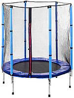 Батут 140 см з сіткою синій, фото 1