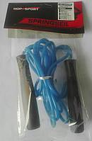 Скакалка с шариковыми подшипниками Hop-Sport синяя