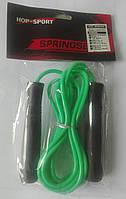 Скакалка с шариковыми подшипниками Hop-Sport зеленая