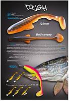 "Силикон Сrazy Fish TOUGH 5"""