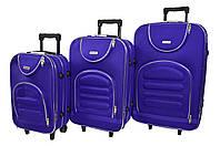 Чемодан Siker Lux набор 3 шт. фиолетовый
