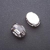 Пришивной кристалл в цапе овал 13х18мм серый