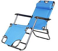Шезлонг лежак Bonro 160 см блакитний