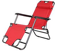 Шезлонг лежак Bonro 160 см красный