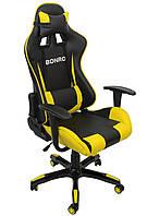 Крісло геймерське Bonro 2018 Yellow (потерте), фото 1