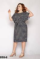 Трикотажные платья женские от производителя