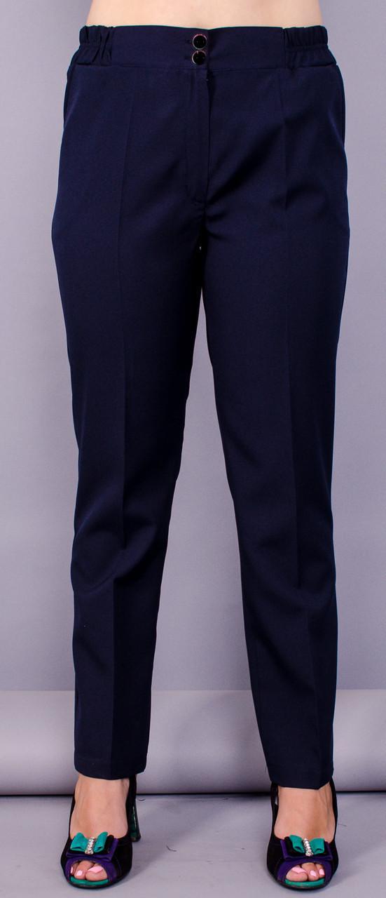Штани жіночі класичні великого розміру Елія синій