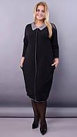 Платье нарядное большого размера Орнелла черный