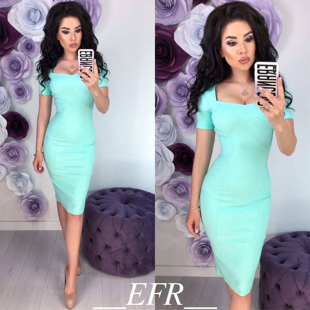 Платье  женское красивое футляр модное стильное купить 42 44 46 48 50 52 Р