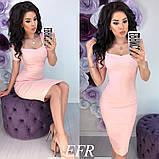 Платье  женское красивое футляр модное стильное купить 42 44 46 48 50 52 Р, фото 2
