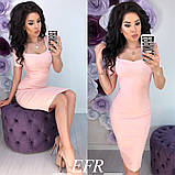 Плаття гарне футляр Милашка купити 42 44 46 48 50 52 Р, фото 2