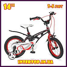 Дитячий двоколісний велосипед Profi Infinity 14 дюймів на магнієвої рамі чорно-червоний матовий. Для дітей 3-5