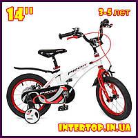 Детский двухколесный велосипед Profi Infinity 14 дюймов на магниевой раме для детей 3-5 лет бело-красный