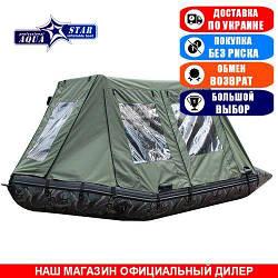 Палатка для моторной надувной лодки Aqua Star K-350. (Лодочная палатка на лодку 3,50м);