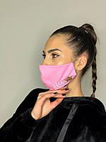 Защитная маска для лица розового цвета с вышивкой