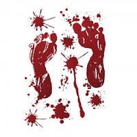 Наклейки кровавые следы Ноги