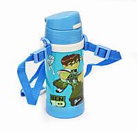 Термос детский с трубочкой Cartoon Heroes 350мл Ben 10