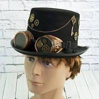 Шляпа Стимпанк Механик Джордж 9130-055